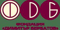 Фондация Димитър Бербатов