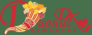 ДИОНИС КЕТЪРИНГ